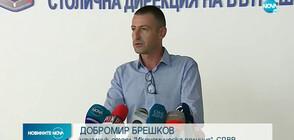 СДВР: Мъжът, за когото имаше информация, че вари ракия в трафопост, не е арестуван (ВИДЕО)
