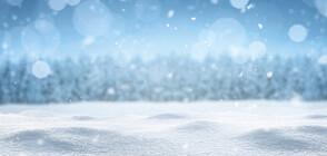 Ще завали ли сняг на Коледа