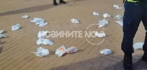 Памперси и бонбони полетяха към МС в 46-ия ден на протести (ВИДЕО+СНИМКИ)