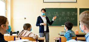 Недостиг на учители в цялата страна (ВИДЕО)