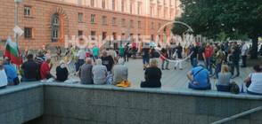 С концерт и четене на открито завърши 46-ият ден на протести в София (ВИДЕО)