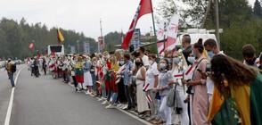 Протестите в Минск не стихват, 35 000 души в Литва се подредиха в жива верига (ВИДЕО+СНИМКИ)