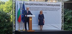 """Иван Гешев: Достигната е """"червената линия"""" (ВИДЕО)"""