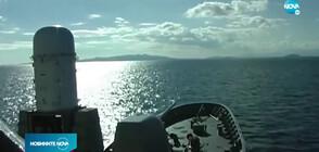Напрежението в Средиземно море се покачва