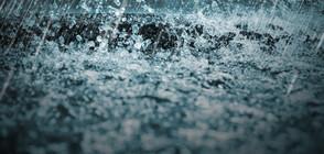 Мощна буря удари Западна България (ВИДЕО+СНИМКИ)