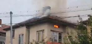 Мълния подпали къща в Мездра (ВИДЕО)