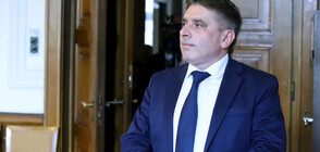 Bulgarian Minister of Justice resigns