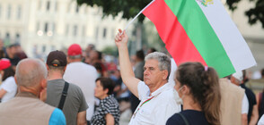 ПРОТЕСТИТЕ: Митинг пред испанското посолство, шествие из София (ВИДЕО+СНИМКИ)
