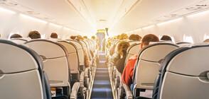 Буйстващ пътник приземи самолет