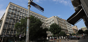 Софиянци на протест заради план за превръщане на улици в пешеходни