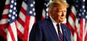 Тръмп прие официално номинацията на Републиканците за кандидат-президент