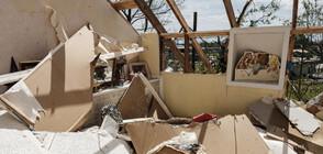 """Какво остави след себе си ураганът """"Лаура"""" (ВИДЕО+СНИМКИ)"""
