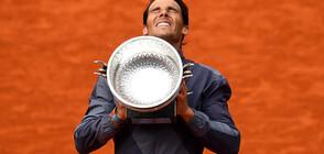 Надал: Ако не беше чичо Тони, нямаше да стана тенисист