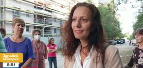 Жители на столичен квартал на протест срещу презастрояване