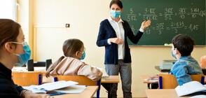 Мерките, които всички училища трябва да спазват