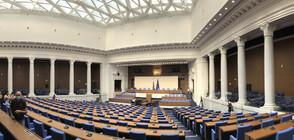 Как изглежда новото работно място на депутатите (ВИДЕО+СНИМКИ)