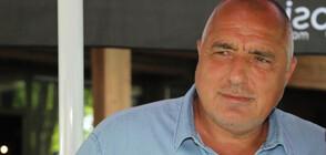 Борисов с нови критики към протестиращите и политическите си опоненти (ВИДЕО)
