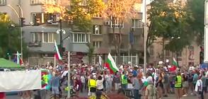 Протест и шествие и във Варна