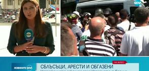 """Ново напрежение на столичните ул. """"Леге"""" и """"Съборна"""" (ВИДЕО+СНИМКИ)"""