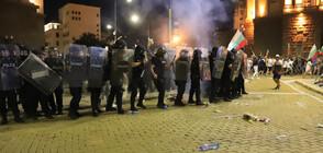 Събраха подписите за комисия за полицейското насилие на протестите