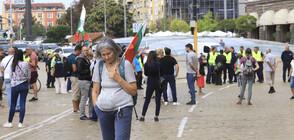 """Протестиращи блокираха за кратко площад """"Независимост"""" (ВИДЕО+СНИМКИ)"""