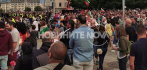57-И ДЕН НА ПРОТЕСТИ: Недоволни отново блокираха центъра на София (ВИДЕО+СНИМКИ)