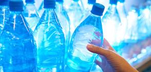 Диетолог: Не пийте вода от пластмасова бутилка!