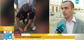 Тодор Чобанов: Правим всичко възможно да съхраним оригиналните количества на жълтите павета