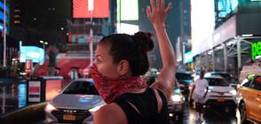 Кола се вряза в протестиращи в Ню Йорк