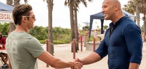 """Дуейн Джонсън и Зак Ефрон стават """"Спасители на плажа"""" тази вечер по NOVA"""