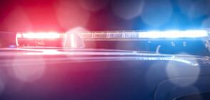 Стрелба в предградие на Бон (СНИМКИ)