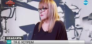 Маргарита Хранова: Не се смятам за звезда, не обичам тази дума