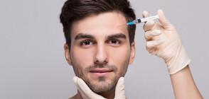 """""""НА ТВОЯ СТРАНА"""": На какви естетични процедури се подлагат мъжете у нас?"""