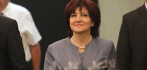 Караянчева: Денят на Независимостта винаги ще озарява надеждите на българския народ