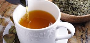 Какво да не слагаме в чая си (ГАЛЕРИЯ)