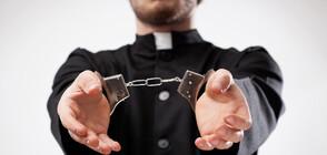 Арестуваха свещеник в Италия, обвинен е в изнасилване на непълнолетна българка