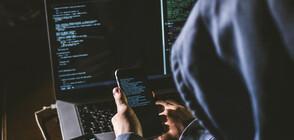 Чужди хакери отново се опитват да се намесят в американските избори