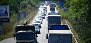 Тежък трафик в Деня на Независимостта