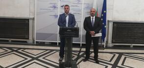 ВМРО иска отпадане на номера от бюлетината