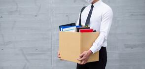 Вдигат минималното дневно обезщетение за безработица