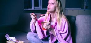 Защо изпитваме глад за сладко?