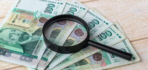 Minimum unemployment benefit in Bulgaria increased