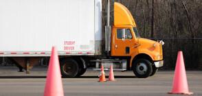 Драстичен скок в цената на шофьорските курсове за камиони