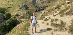 """""""ДОТАМ И ОБРАТНО"""" Разходка до най-високия водопад на Балканите (ВИДЕО+СНИМКИ)"""