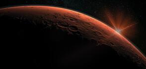 Роботът на Марс е взел проба от кислород