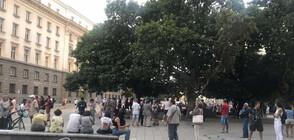 Antigovernment protests in Bulgaria continue for 68th consecutive day