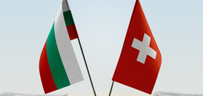 Bulgarian-Swiss Cooperation Programme continues