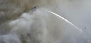 Нов пожар в центъра на Бейрут (ВИДЕО)