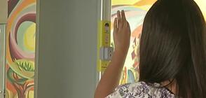 Модерен уред мери температурата в най-голямото училище във Велико Търново