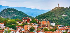Какво ще видим на празниците на Стария град на Пловдив? (ВИДЕО)